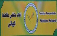 افتتاح مركز اتحاد المثقفين في مقاطعة كوباني