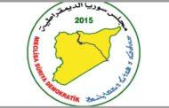 بيان مجلس سوريا الديمقراطية