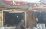 أقدم الأسواق في قامشلو ... سوق عزرا