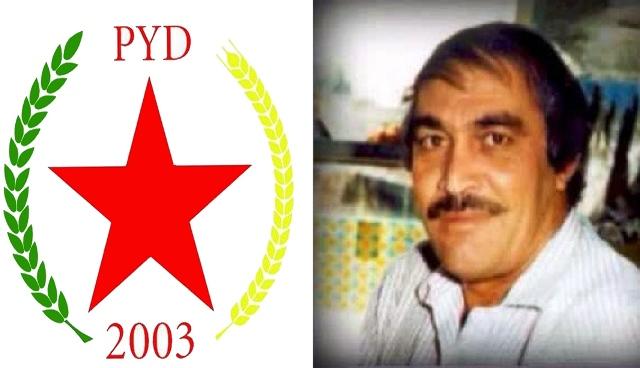 Photo of أوصمان دادالي في ذكرى شهادته التاسعة