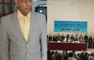إعلان الإدارة المدنية الديمقراطية في منبج وريفها