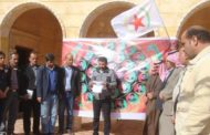 أعضاء الـPYD في كري سبي يقرؤون بيان انتفاضة قامشلو