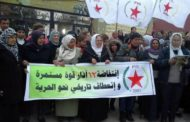 سلسلة اجتماعات وتظاهرات في عفرين إحياءً لذكرى انتفاضة قامشلو