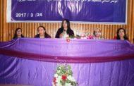 المؤتمر الثاني لتنظيم المرأة في الـ PYD بمقاطعة الجزيرة يختتم بجملة من القرارات الهامة