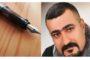 الكرد في روج آفا ومآلات القضية الكردية