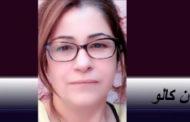 الشهداء منارة الحرية والأمهات شعلتها