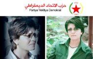 الشاعرة الكرديّة شيرين شيخو موهبةٌ ومُعاناة