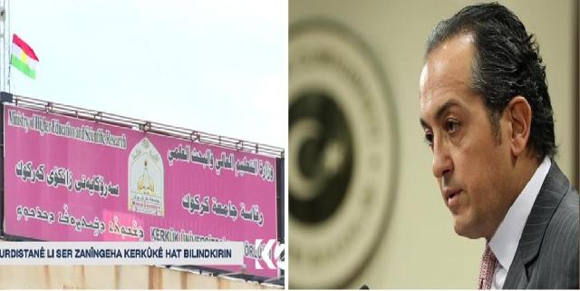 تركيا ترفض رفع علم إقليم كردستان في كركوك