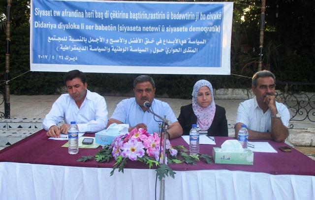 Photo of ديرك- منتدى حواري حول السياسة الوطنية والسياسة الديمقراطية