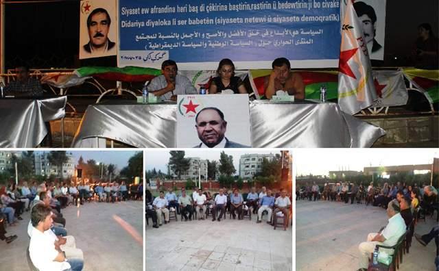 Photo of الـ PYD في كركي لكي يقيم ندوة حوارية