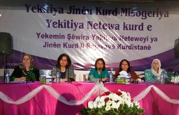 Photo of انعقاد اللقاء التشاوري الأول للمرأة الكردية في روج آفا بمدينة ديريك