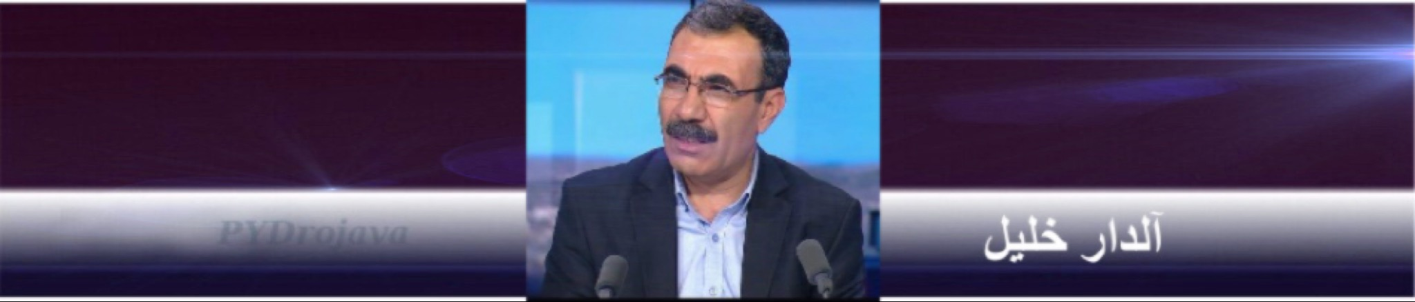 Photo of الظاهر والمخفيّ في مقاومة عفرين