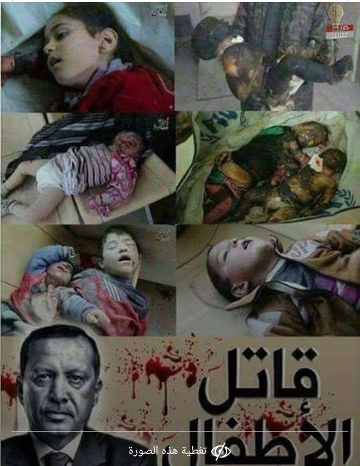 Photo of الإنسانيّة تُذبح على أسوار عفرين