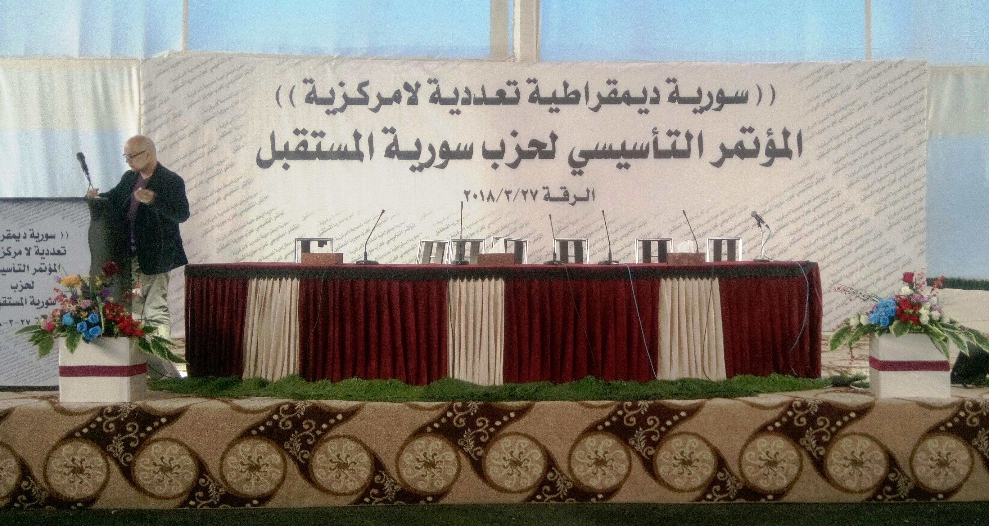 Photo of حزب سوريا المستقبل في ختام مؤتمره يؤكد التزامه بمخرجات جنيف والقرارات الأممية