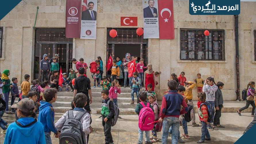 Photo of بعد تعريب عفرين تتريك الكرد العلويين لكسب مزيد من الناخبين