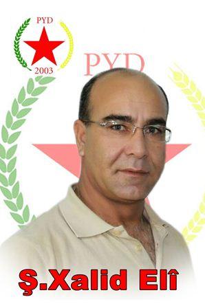 Photo of خالد كوتي مثال الروح الرفاقية والعنفوان الثوري