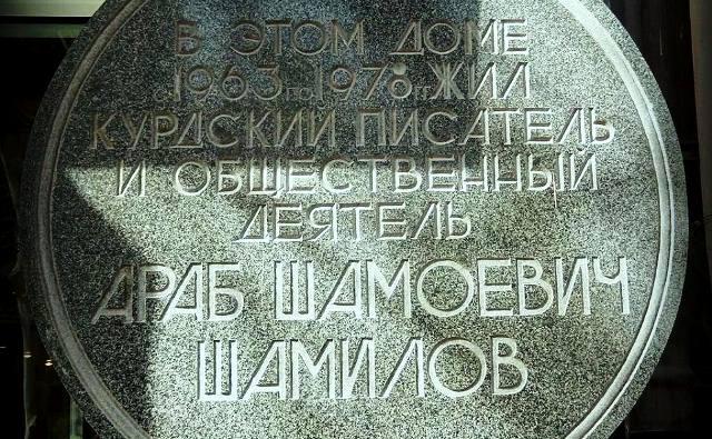 Photo of نبذة في نتاج الأدب الكردي في دول السوفييت القديمة