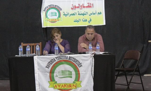 Photo of اتحاد المقاولين في قامشلو يناقشون سُبل التطوير العمراني