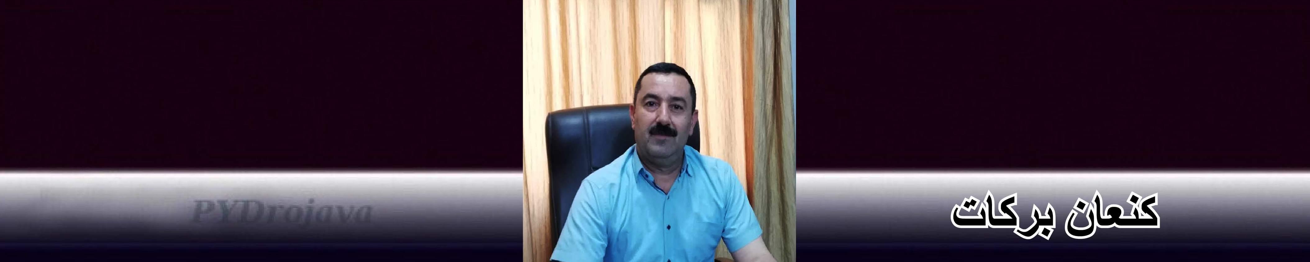 Photo of ما بين الهرطقة الإعلامية التركية والحقيقة الواقعية