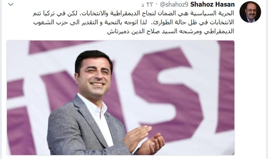 Photo of شاهوز حسن يتوجه بالتحية والتقدير للشعوب الديمقراطي ومرشحه