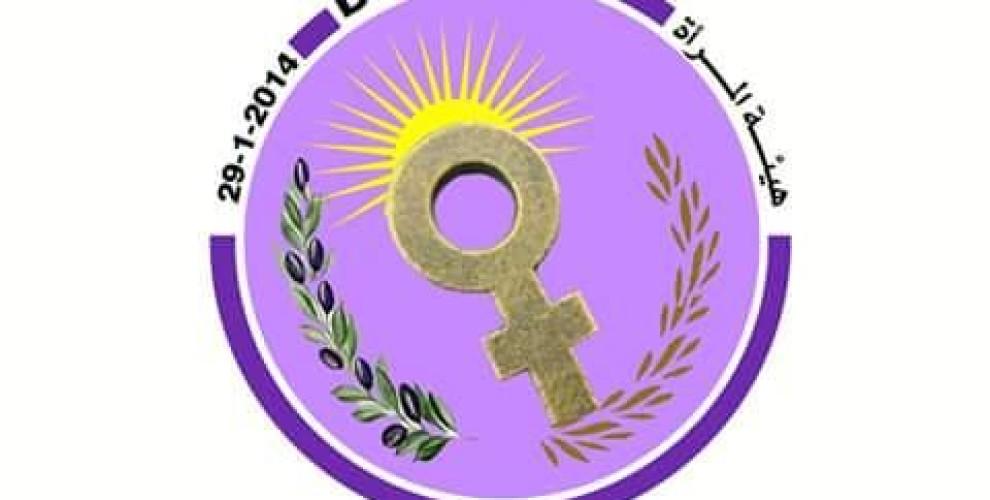 Photo of منسقية المرأة في الإدارة الذاتية تندد بانتهاكات الاحتلال التركي بحق نساء عفرين