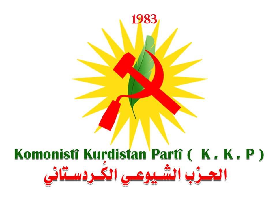 Photo of الحزب الشيوعي الكُردستاني يهنئ الشعوب الديمقراطي بفوزه
