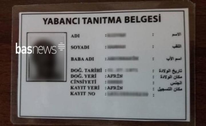 "Photo of جيش الاحتلال التركي يفرض ""بطاقة أجانب"" على سكان عفرين"