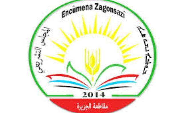 Photo of تعديل مادتين من ميثاق العقد الاجتماعي للمجلس التشريعي