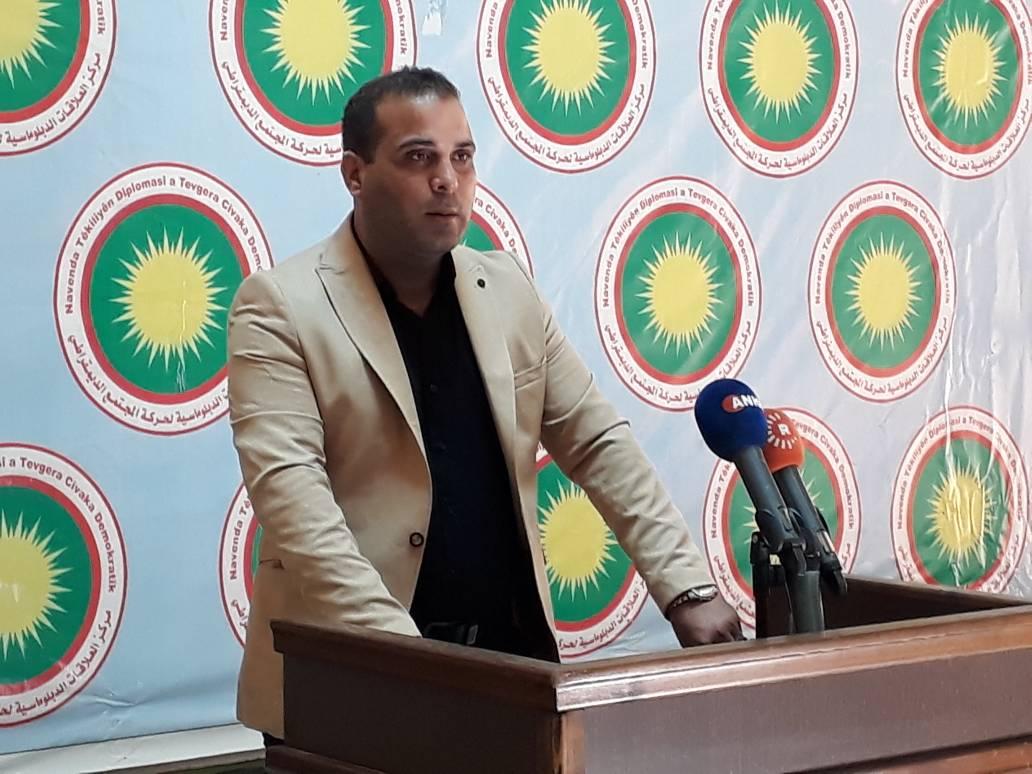 Photo of البيان الصحفي الاسبوعي لمركز العلاقات الدبلوماسية