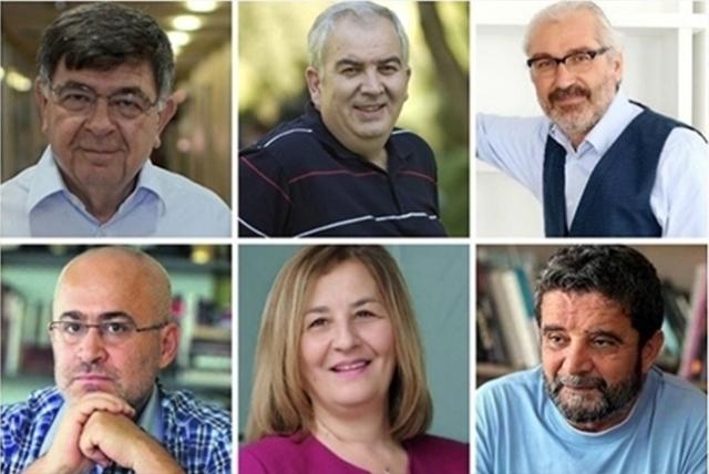 """Photo of السلطات التّركيّة تصدر حكماً بالسجن لـ """"كتّاب جريدة زمان"""""""
