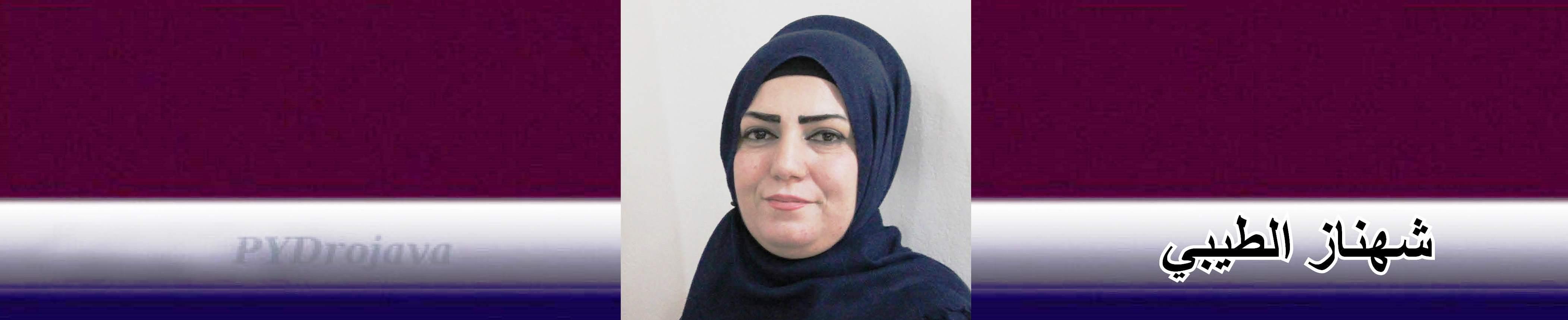 Photo of حزبنا وعناصر المجتمع