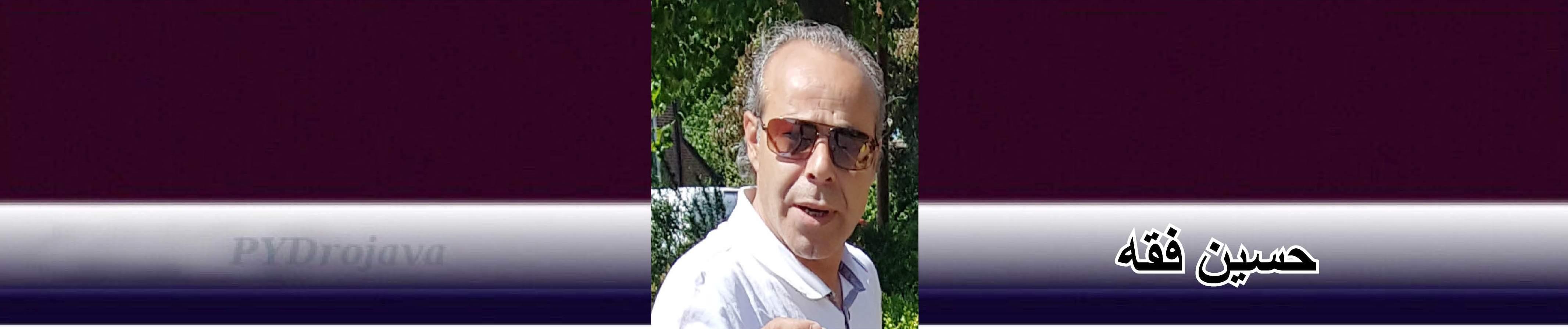 Photo of مفاتيحنا شجر زيتوننا