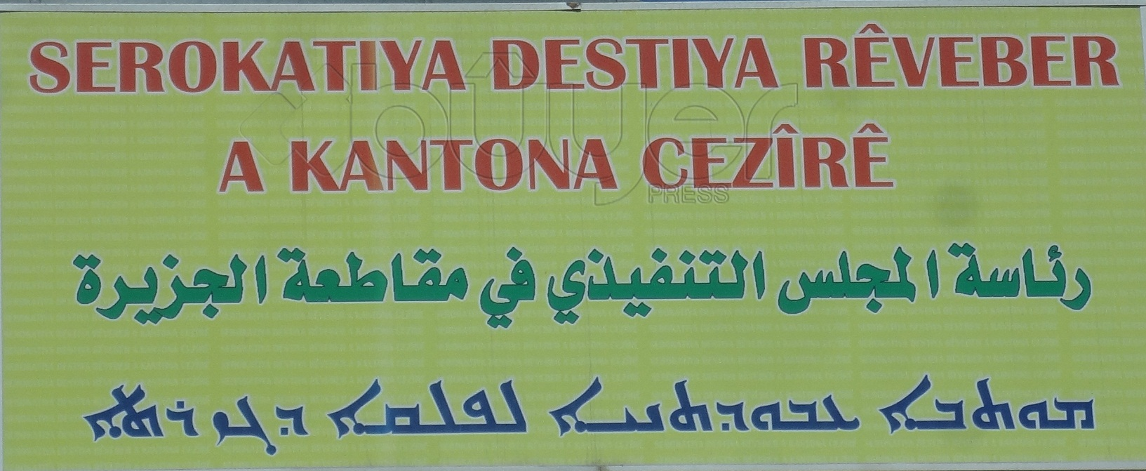 Photo of بمناسبة السنة الهجرية المجلس التنفيذي لإقليم الجزيرة يهنئ العالم الإسلامي