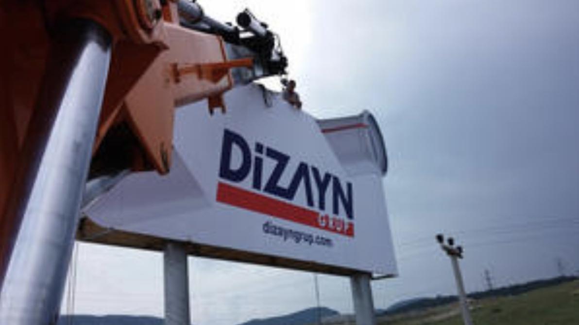 Photo of شركات تركية كبيرة تعلن افلاسها