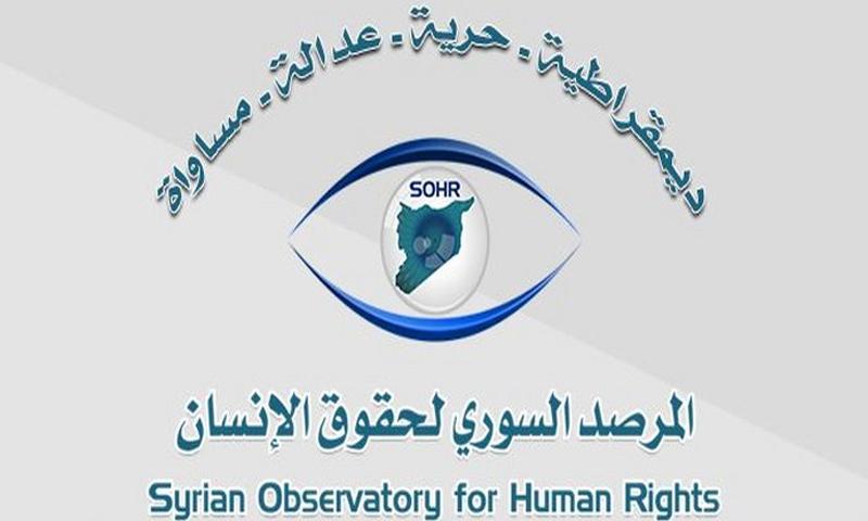Photo of المرصد: يجب على المجتمع الدولي الضغط على تركيا لوقف انتهاكاتها في عفرين