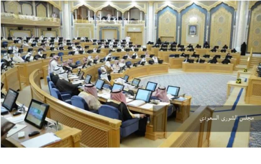 Photo of مجلس الشورى السعودي: تركيا دولة عدوة