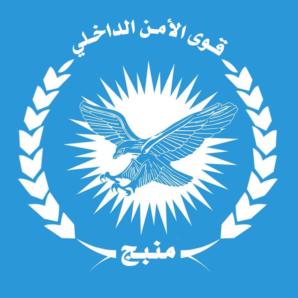 Photo of الاتفاق على تسيير دوريات مشتركة على حدود منبج