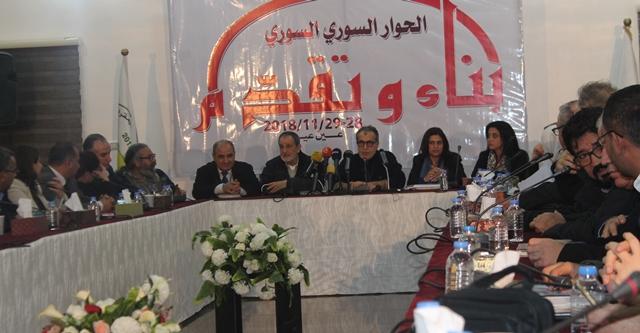 Photo of البيان الختامي لملتقى الحوار السوري السوري بعين عيسى