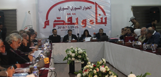 Photo of المتحاورون في الملتقى يتفقون على عدة نقاط لتوحيد المعارضة العلمانية في سوريا