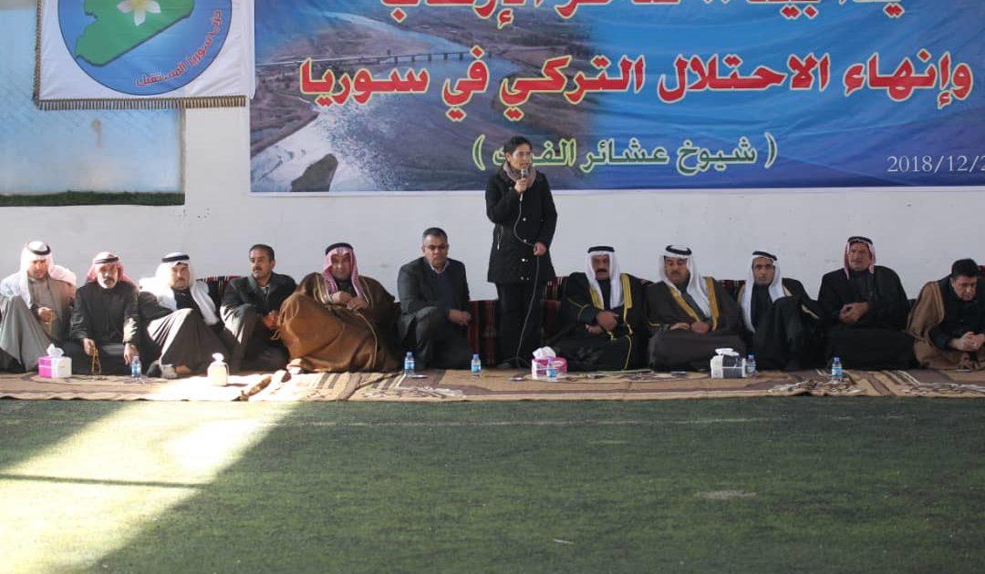Photo of مسد يجتمع مع وجهاء وشيوخ العشائر في عين عيسى