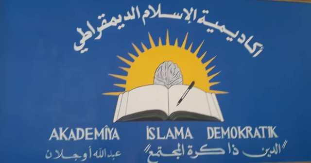 Photo of إضاءات على أكاديمية الإسلام الديمقراطي في روجافا