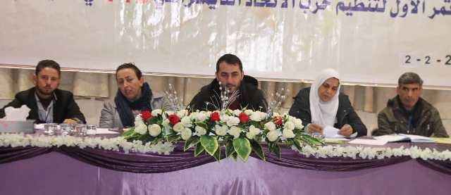 Photo of الاتحاد الديمقراطي يعقد مؤتمراته في نواحي الحسكة (الغربية، الجنوبي)، ديريك، تل حميس