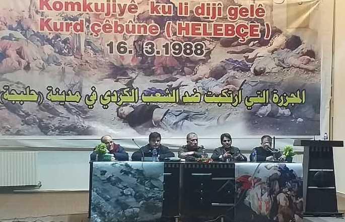Photo of ندوة حوارية في مقاطعة كوباني لاستذكار مجزرة حلبجة