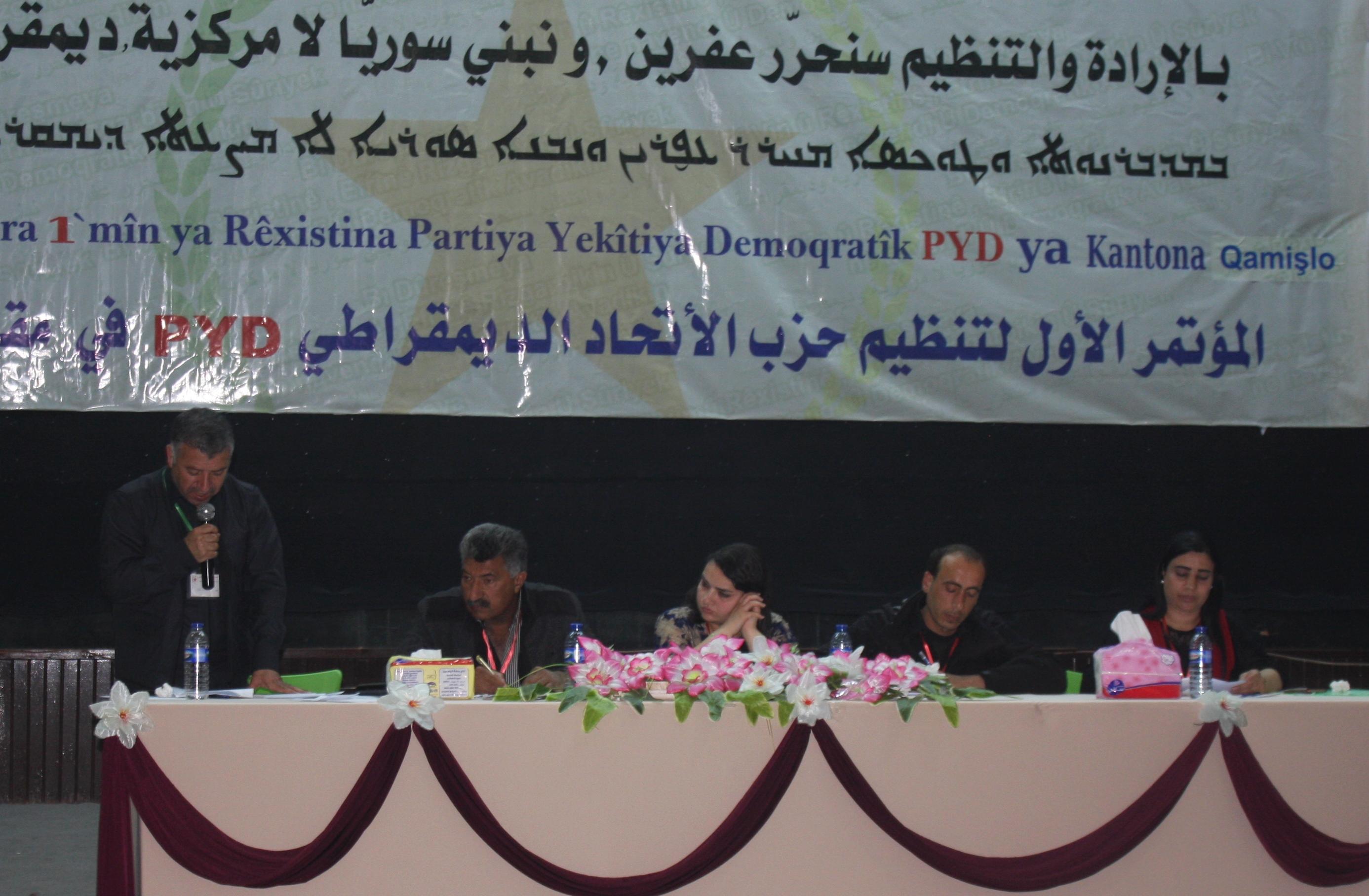 Photo of المؤتمر الأول لتنظيم الـPYD في مقاطعة قامشلو يستمر بالتصديق على جملة مقترحات
