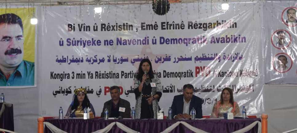Photo of انطلاق فعاليات المؤتمر الثالث للـPYD في مقاطعة كوباني