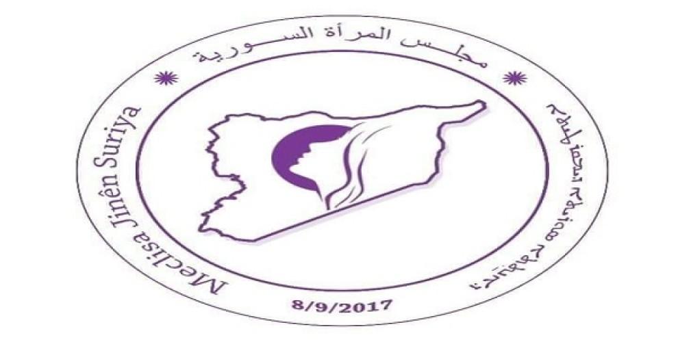 Photo of مجلس المرأة السورية يدين جرائم الاحتلال التركي بحق النساء في عفرين