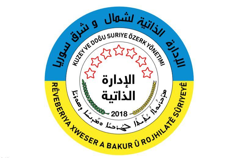 Photo of الإدارة الذاتية: التنكر للقضية الكردية تناغمٌ مع سياسات تركيا ويقوض جهود الحل السوري