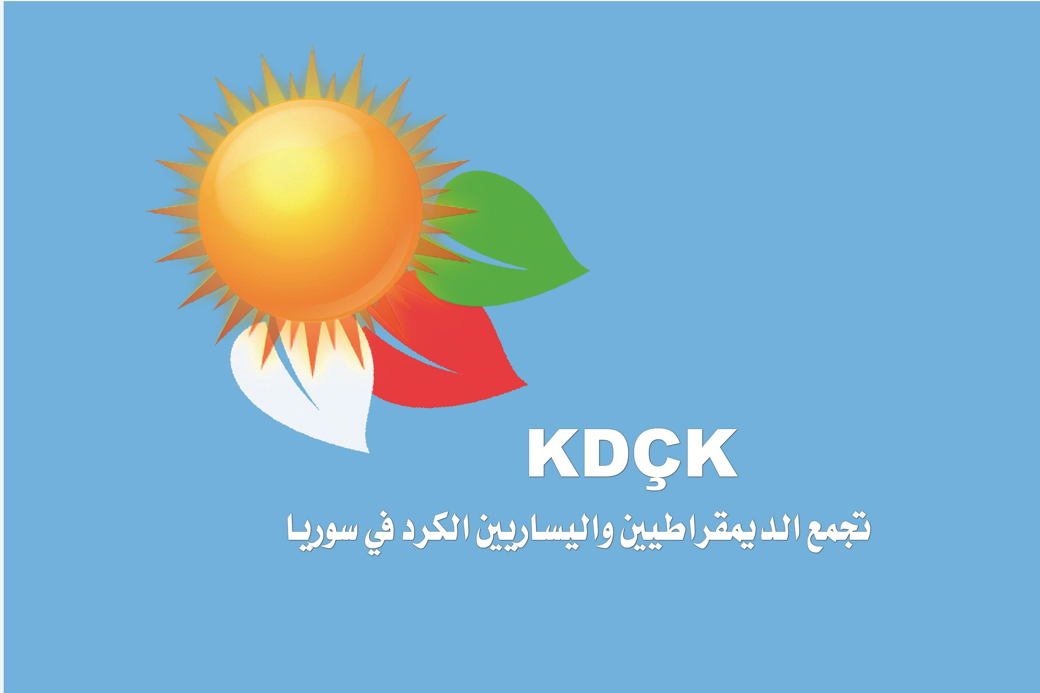 Photo of تجمع الديمقراطيين واليساريين: على مزارعين المنطقة أخذ الحذر من أساليب النظام
