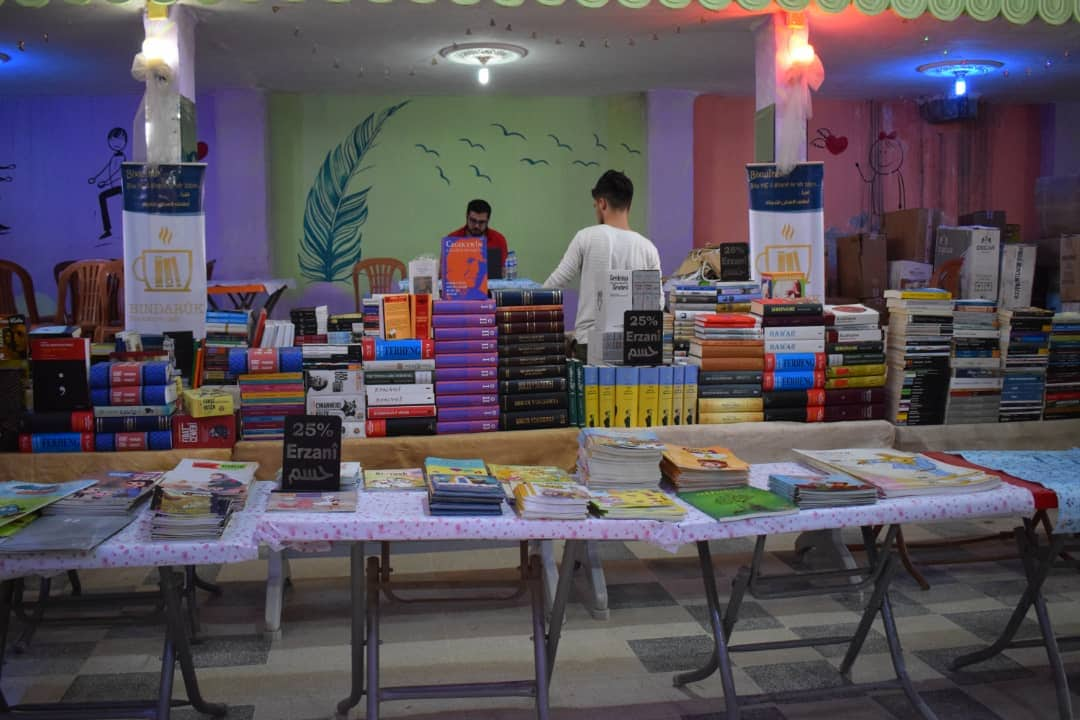 Photo of افتتاح المعرض الأول للكتاب في كوباني