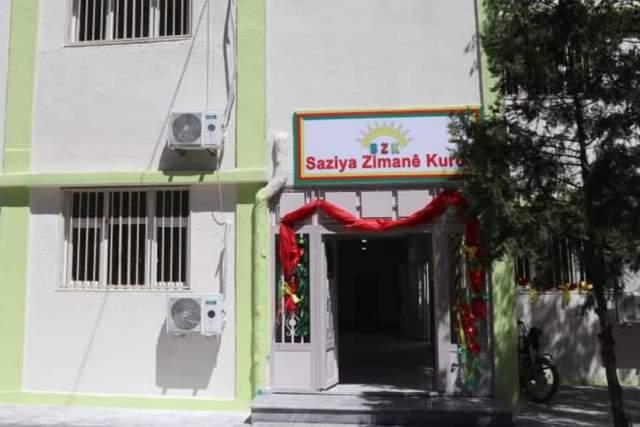 "Photo of إضاءة على ""مؤسسة اللغة الكردية"" في قامشلو"